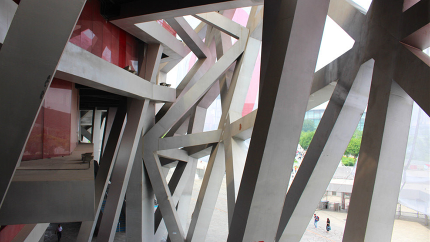 Q460 structural steel used in Bird's Nest Stadium