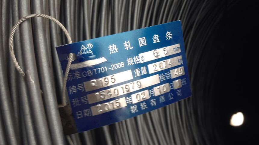 Steel wire rod made from Q195 steel