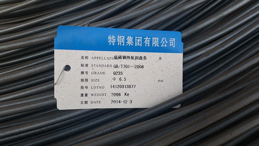 Q235 Steel, Q235A Q235B Q235C Q235D Equivalent, Composition